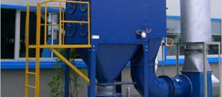 工業除塵設備都有分哪幾類?
